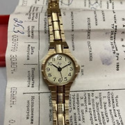 Women Watches Luch The Era Of The Ussr With Documents Gold-plated 1990 Releas