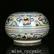 7.3 Old China Porcelain Ming Dynasty Chenghua Doucai Children Play Jewelry Box