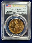 🌟2015-w 100 1 Oz High Relief American Liberty Pcgs Ms70 West Point Gold Coin