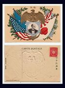 Military Great White Fleet Visit To Japan October 1908 Dept Of Communications