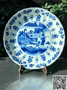 Chinese Kangxi Period Blue And White Plate With 2 Ladies In The Garden With Mark
