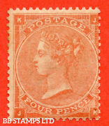 Sg. 80. J52 2. Jk . 4d Pale Red. A Super Unmounted Mint Example. B53609