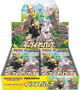 Pokemon Card Game Sword And Shield Enhanced Expansion Pack, Eevee Heroes ×12boxes