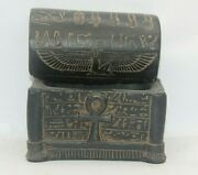 Rare Ancient Egyptian Antique Jewelry Box 1659-1548 Bc 8