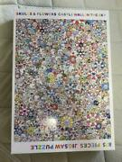 Takashi Murakami Jigsaw Puzzle Skulls And Flowers Castle Wall In The Sky