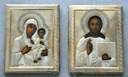"""Russian Imperial Orthodox Wedding Pair Icons Mother God, Jesus Crist 84"""" Silver"""