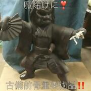 Kobian Antique Antiquities Super Rare Demon Dance And Object At The Front Door