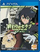 Seraph Of The End The Beginning Of Fate Ps Vita Japan Bandai Namco New A3593
