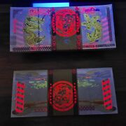100pcs One Hundred Quintillion Chinese Dragon 1000 Paper Note With Uv