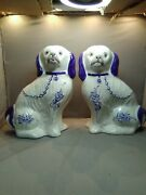 Large Ceramic White Blue Handpainted Mantel Fireplace Spaniel Dogs Reel Portugal