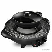Electric Grill Non-stick Baking Pan Indoor Barbecue Oven Pot Tray Hot Pot 2in1
