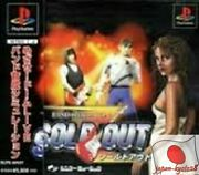 Ps Playstation 1 Sold Out
