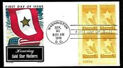 969 3c Stamp Plate Block 1948 Gold Star Mothers Fdc By Captain Fluegel