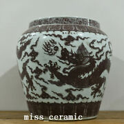 20.5 Chinese Old Antique Porcelain Ming Dynasty Xuande Red Cloud Dragon Jar Pot