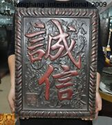 """20rare Antiques China Rosewood Wood Carved Flower Text """"诚信"""" Wall Hanging Statue"""