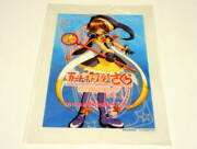Movie Version Card Captor Sakura Sealed Cards A4 Clear Novelty Things At The