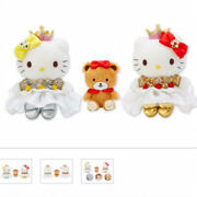 Sanrio Limit Hello Kitty Mimi Birthday Doll Official Limited To 100 Bodies