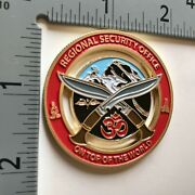 Badge Challenge Coin Police Military Embassy Fbi Diplomatic Security Nepal Dss