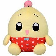 Pre-puri Plush Doll Chi-chan Height About 20cm Free Ship W/tracking New Japan