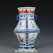 12 China Porcelain Qing Dynasty Qianlong Mark Famille Rose Eight Immortals Vase