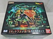 Bandai Hg Dragonball Z Cell Perfect Complete Set Figure