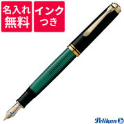 Name-free With Bottle Ink Pelican Pelikan Subelaine Fountain Pen M800 Green