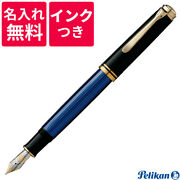 Name-free With Bottle Ink Pelican Pelikan Subelaine Fountain Pen M800 Blue