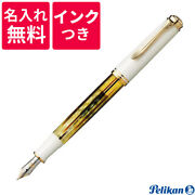 Name-free With Bottle Ink Pelican Pelikan Subelaine Fountain Pen M400