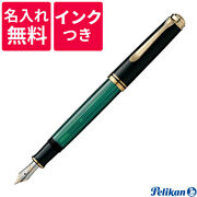Name-free With Bottle Ink Pelican Pelikan Subelaine Fountain Pen M600 Green