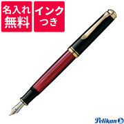 Name-free With Bottle Ink Pelican Pelikan Subelaine Fountain Pen M600 Red
