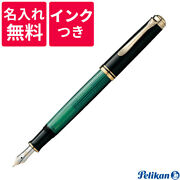 Name-free With Bottle Ink Pelican Pelikan Subelaine Fountain Pen M400 Green