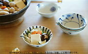 A35-105 Hometown Tax Payment Ryoyo Kiln Was Pot Set Of Small Bowls With One