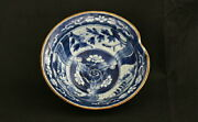 A55-5 Hometown Tax Payment Arita Dyed Flower Crest Confectionery Bowl Seigado