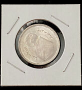 Very Low Mintage 1973 Egypt Silver 25 Piastres National Bank Coin Km438