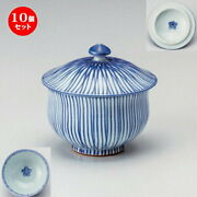 Set Of 10 Sencha With Lid Drawing Flower Ten Grass Lids 8.5cm 200cc 200g Cup