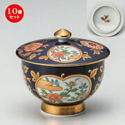 Set Of 10 Sencha With Lid Pumping Out Koimari Gold 9cm 175cc 240g Cup Dose