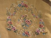 Vintage Needlepoint Chair Seat Cover 21x24 Rustic Tan Background Floral Cente