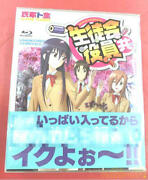 King Record Anime Both Student Council Officers Blu-ray Box Kizx177 81