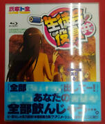 King Records Blu-ray Box Both Student Council Officers