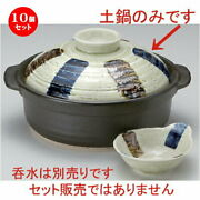 Set Of 10 Minoyaki Clay Pot Two-color Brushed 10th 35.9 31 18.7cm 3360g