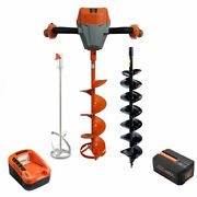 Redback 40v Earth Auger, Ice Auger, Mixing Blade, Charger, And 4ah Battery -.