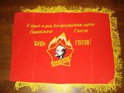 Soviet Russian Pioneers Youth Organization Banner / Flag Exc Nos 29x39andnbsp