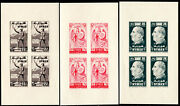 Syria Syrie Syrien 1956 Evacuation Day Block 4 Rare Only 250 Issued Mnh