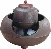 Southern Ironware Crescent Moon Wind Furnace In The Pot 10005