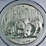 2013 Pcgs Ms69 Chinese Panda 1 Oz .999 Silver Coin