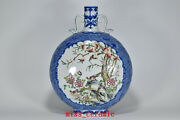 13.8 Chinese Porcelain Qing Dynasty Qianlong Mark Famille Rose Peony Peach Vase