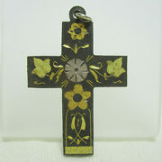 Antique Lead Christian Cross With 22k Gold Accents 1800's