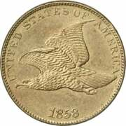 1858 Flying Eagle Cent Large Letters Choice Bu Uncertified 1134