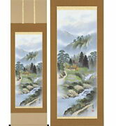 Scroll Hanging Axis Sansui Map Suitable For The Four Gods Landscape Paintings