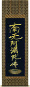 Scroll Six-letter Name Gold Leaf Stamping Shinran Seinin French Hanging Shaft